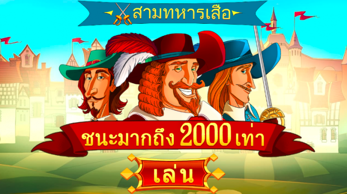 three musketeers slot game Happyluke